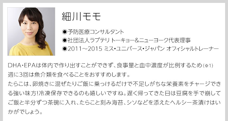 細川モモ プロフィール