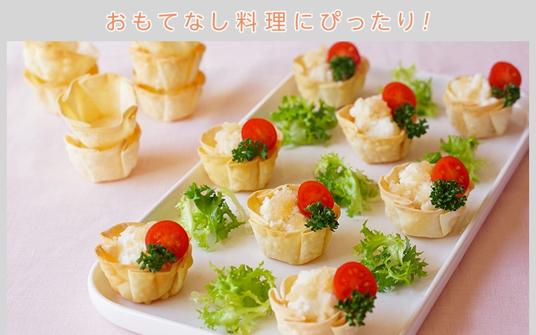 タラモの餃子カップサラダ