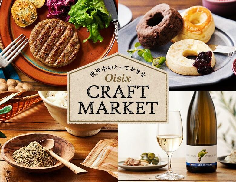 CraftMarket