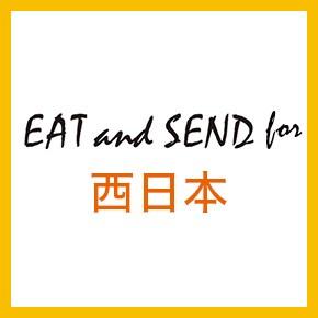EAT&SEND for西日本