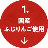 3つのおすすめポイント_ボタン1