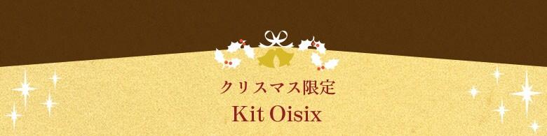KitOisix