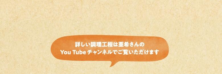 コンテンツ4 Youtubeチャンネル