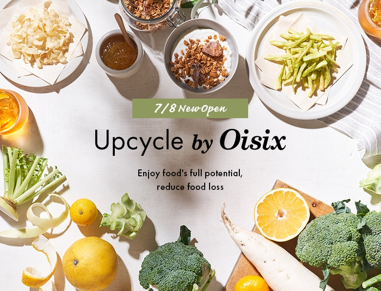 Upcycle by Oisix