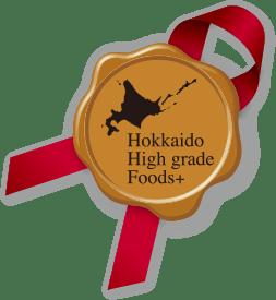 北のハイグレード食品+2016