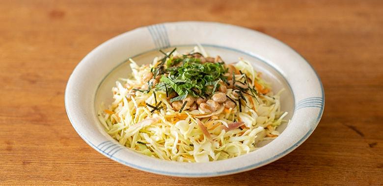 飯島さんのあと引く味わい 納豆サラダ