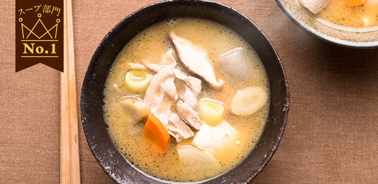 スープ部門No.1続・深夜食堂の味 飯島さんの豚汁