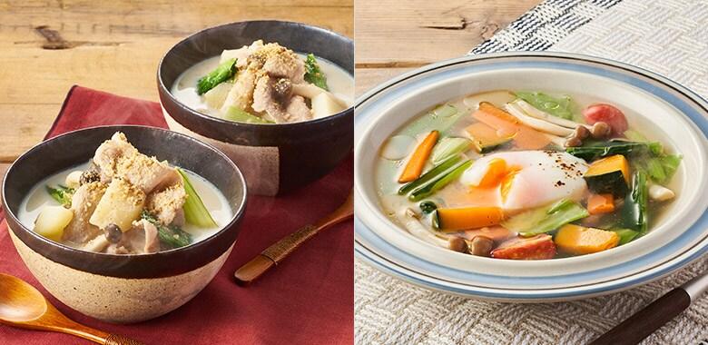 [Kit]具だくさんスープ2種
