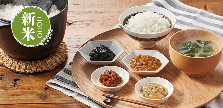 新米を楽しむ!4種の食べる調味料と味噌汁