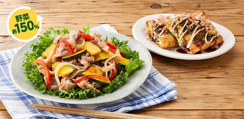 かぼっコリーと甘辛豚のせサラダ