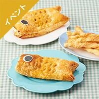 [Kit]小倉優子の時短で!こいのぼりミートパイ