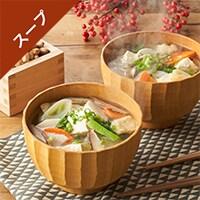 [予約][Kit]1/2日分の野菜!山盛けんちん汁