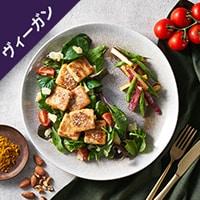 Kit2人前/[ヴィーガン]山芋照り焼きプレート