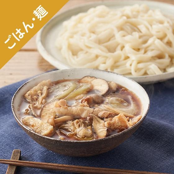 [麺Kit]国産小麦100%の麺で!肉汁つけうどん