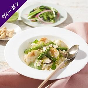 Kit2人前/[ヴィーガン]春野菜のリゾット