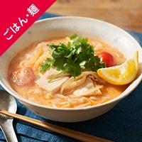 [麺Kit]パクチー香るクリーミートマトフォー