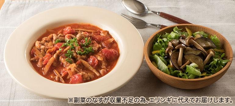 Kit2人前/豚肉とごぼうのこっくりトマト煮込み