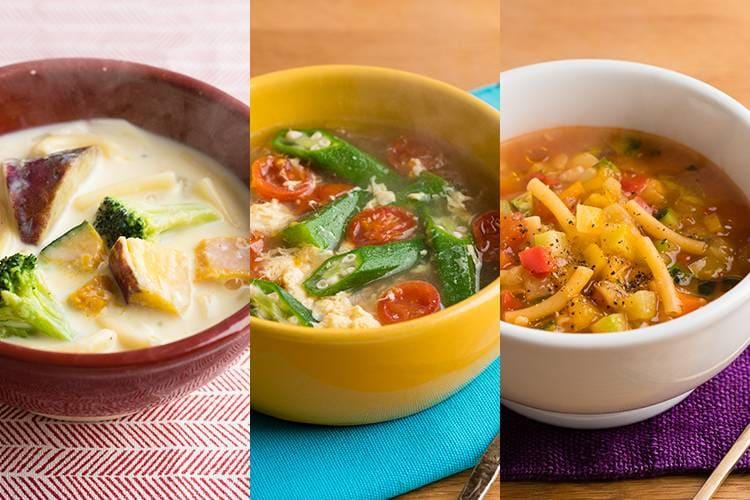 [Kit]morning soup(クリーム/かきたま/ミネスト)