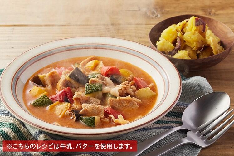 Kit3人前/ポークグラーシュ(豚と野菜トマト煮)