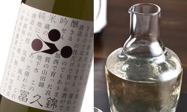 富久錦 純米吟醸
