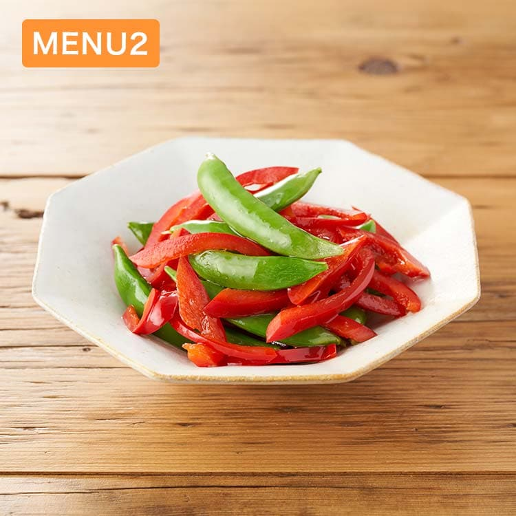 レシピ付き野菜セット