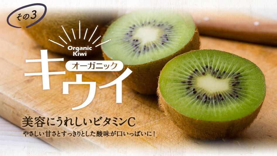 館ヶ森高原豚モモ肉スライス