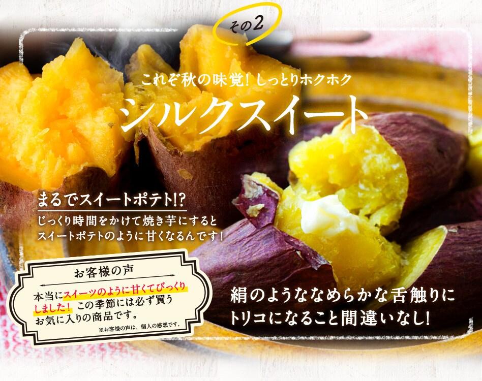富良野ミニトマト