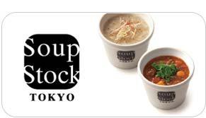Soup Stock Tokyoはコチラ