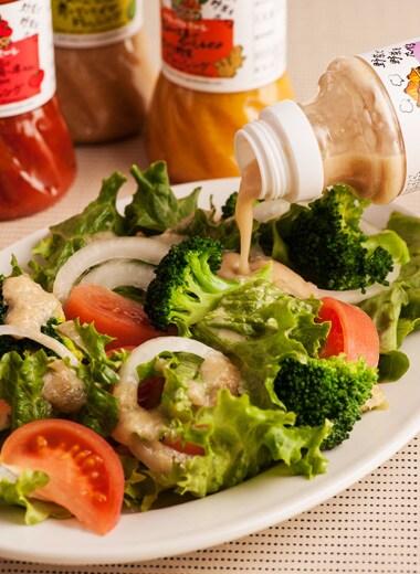 高知の旨い焼き玉葱のどっさり野菜ドレッシング