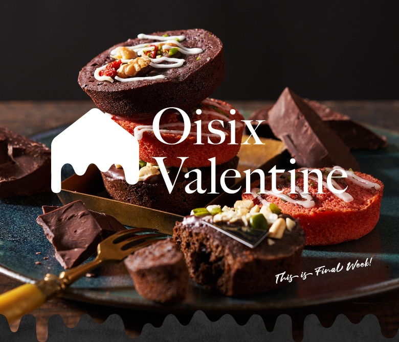 Oisix Valentine
