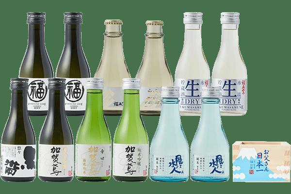 福光屋 日本酒セット飲み比べ