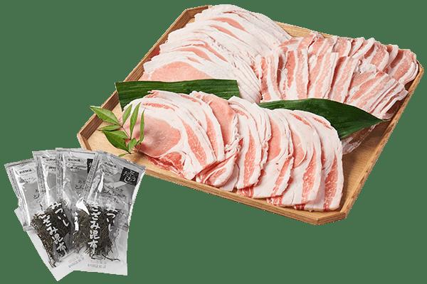 平田牧場 金華豚しゃぶしゃぶセット
