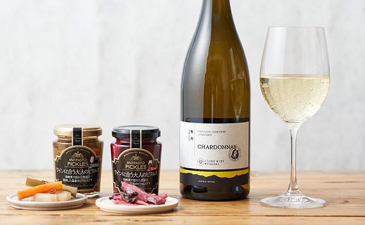 世界で人気の都農ワインと産地野菜のピクルスがセットに:イメージ