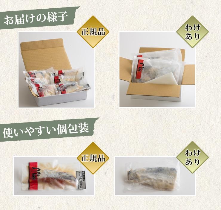 お届けの様子/使いやすい個包装