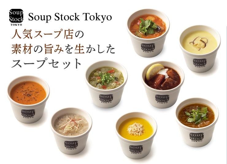 Soup Stock Tokyo 素材のp旨みを生かしたスープセット