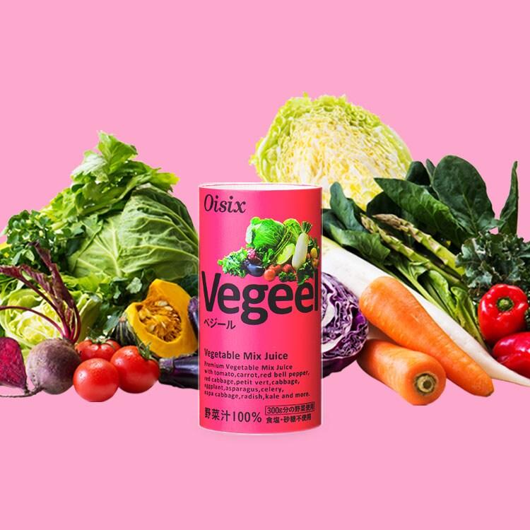 満足度96%!Oisixオリジナル野菜ジュースが父の日仕様で新登場!