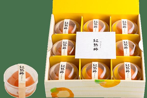長野県産市田柿 紅熟柿(べにづくし)