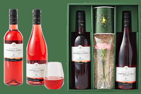 都農ワイン ワイン飲み比べセット