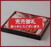 『Oisixオリジナル 2大蟹お試しセット』