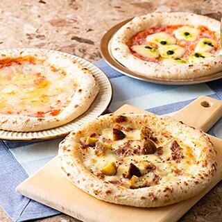 森山ナポリ職人窯焼きピザ3種セット