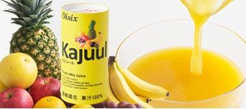 Kajuul