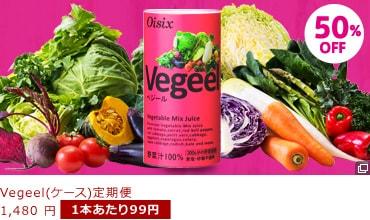 【賞味期限11/16】ドライフルーツアソート4種