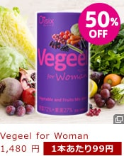 Vegeel for Woman 50%off