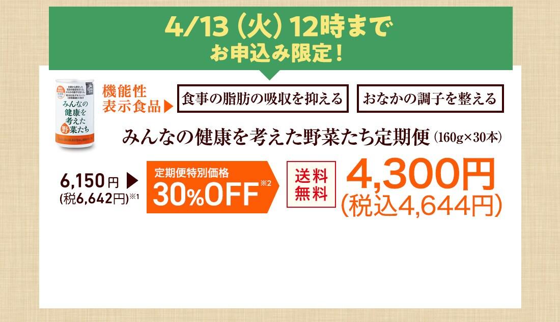 15本1,480円(税抜・送料込)