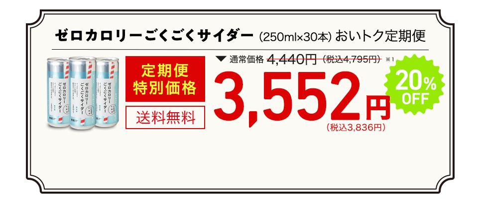 15缶1,776円(税抜1,918円・送料込)