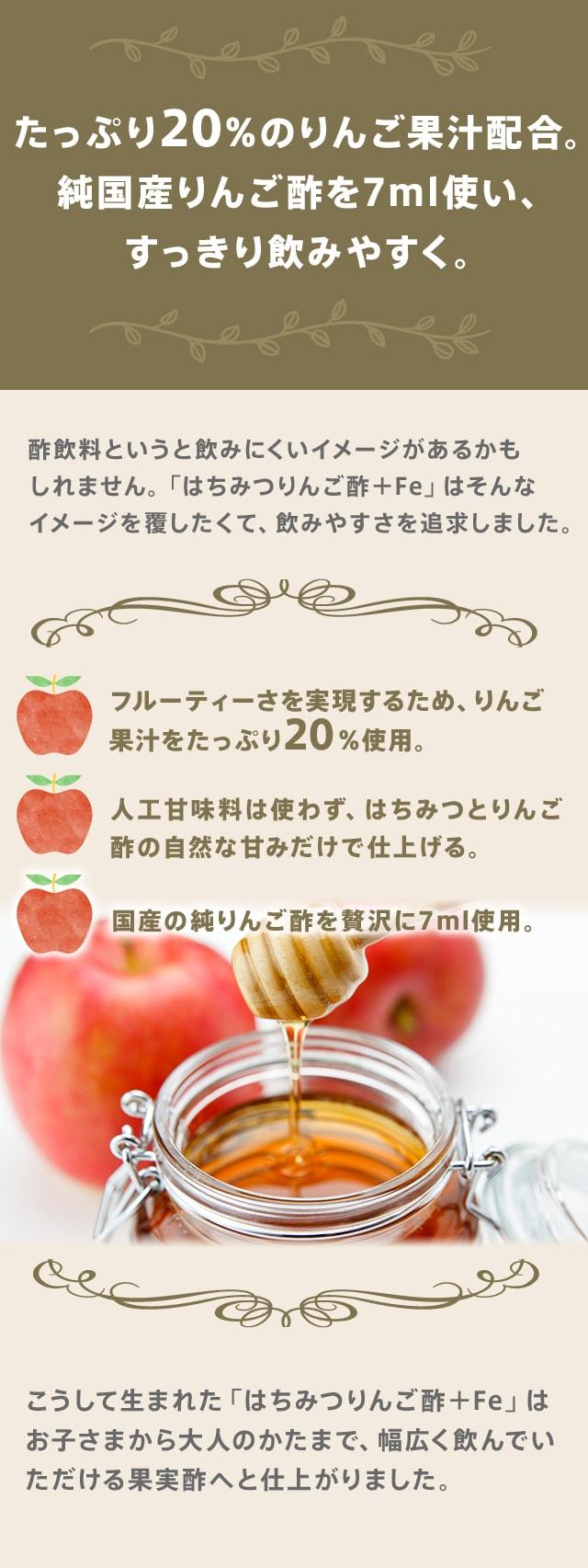 妊婦 リンゴ 酢