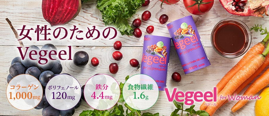 Vegeel for Woman