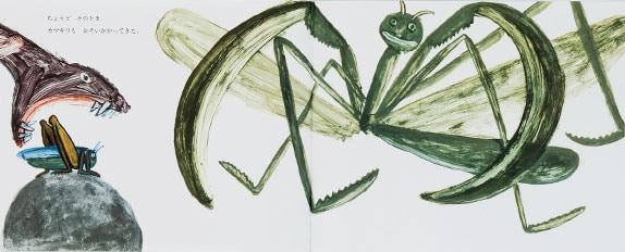 田島征三の画像 p1_22