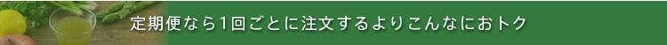 はちみつりんご酢♪+Fe 定期便 送料無料