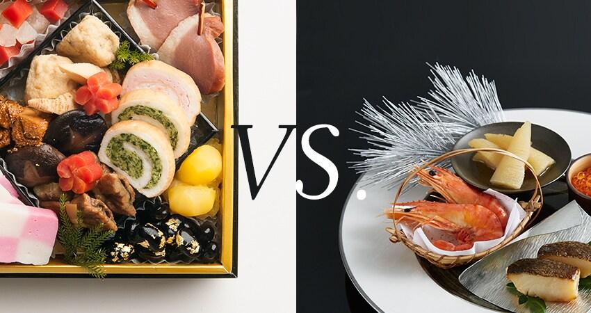 おせち料理の盛り付け例、重箱vsお皿 | おせちの通販ならOisix